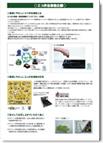 セールスマニュアル PDFダウンロード